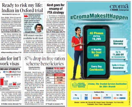 Display Newspaper Ads Aar Kay Ad